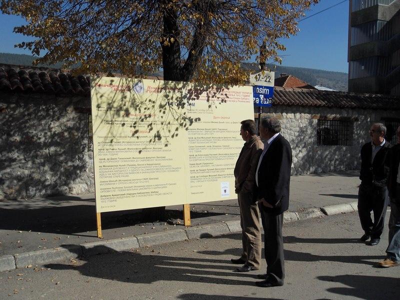 XIII Naučni skup u Pljevljima, program