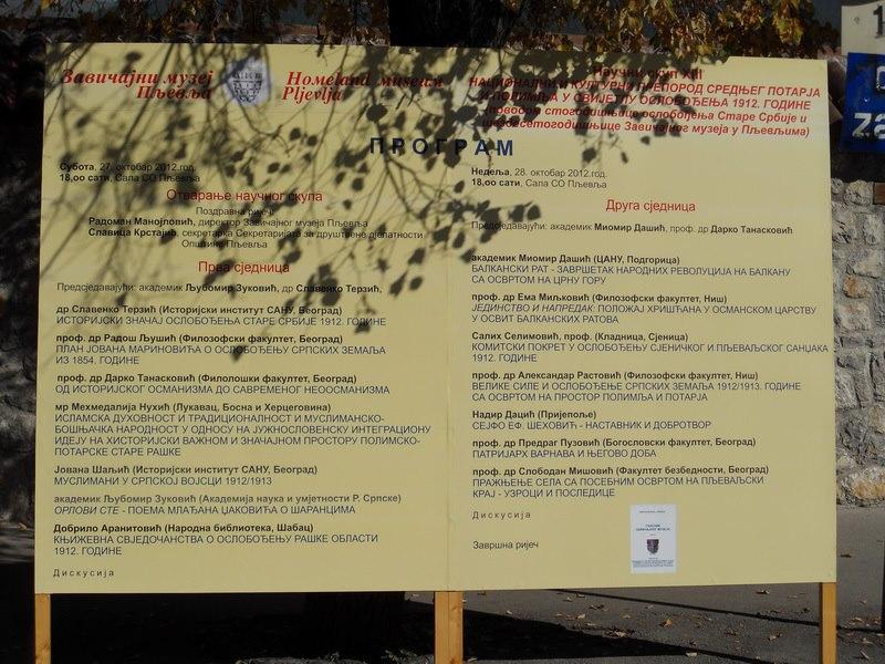 XIII Naučni skup u Pljevljima