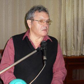 13. Naučni skup Dobrilo Aranitović