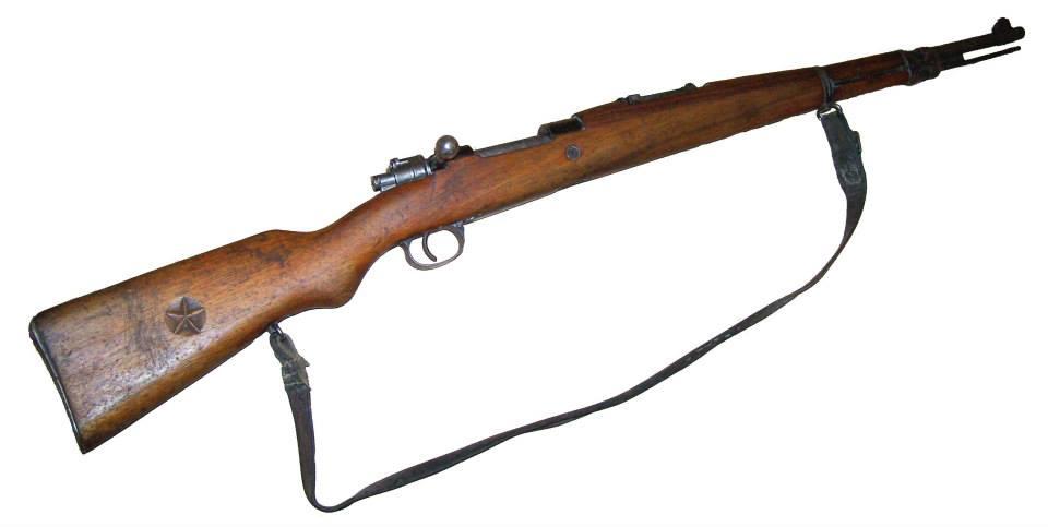 Пушка, II свјетски рат