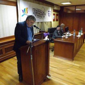 мр Мирослав Нишкановић
