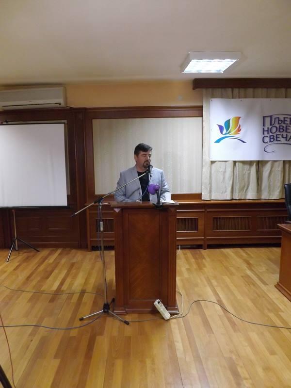 Радоман Ристо Манојловић (директор ЈУ Завичајни музеј Пљевља)
