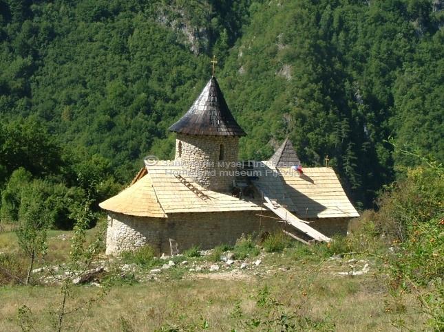 Манастир Довоља, крај XIII вијека