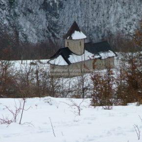 Manastir Dovolja, Dovolja