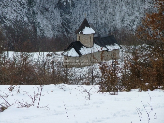 Манастир Довоља, Довоља