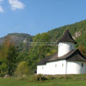 Манастир Довоља, Премћани
