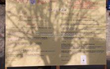 Naučni skup XV, Program, Pljevlja