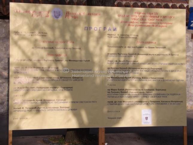Научни скуп XV, Програм, Пљевља