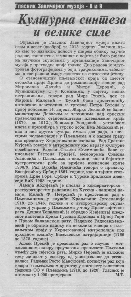 Гласник музеја - Пљеваљске новине 15. април 2014.