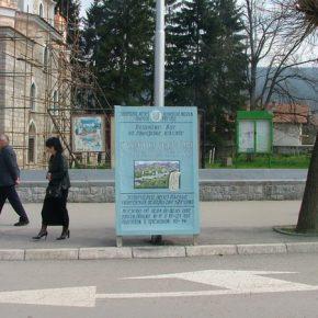 ''Spomeničko nasleđe Bara'' 2