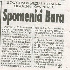 ''Споменичко наслеђе Бара'' 5