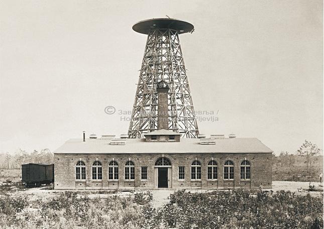 Никола Тесла - Аутобографија изложба