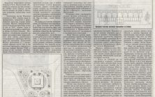 Pljevaljske novine 01.11.2013.  Muzeju potrebna nova zgrada
