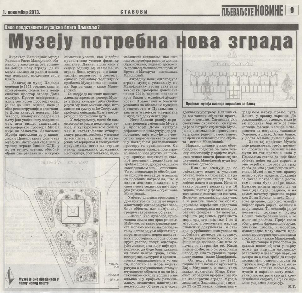 Пљеваљске новине 01.11.2013.  Музеју потребна нова зграда