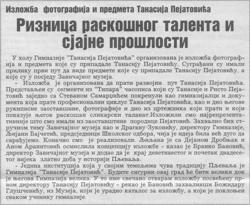 ljevaljske novine povodom izložbe Tanasije Pejatović 1875-1903