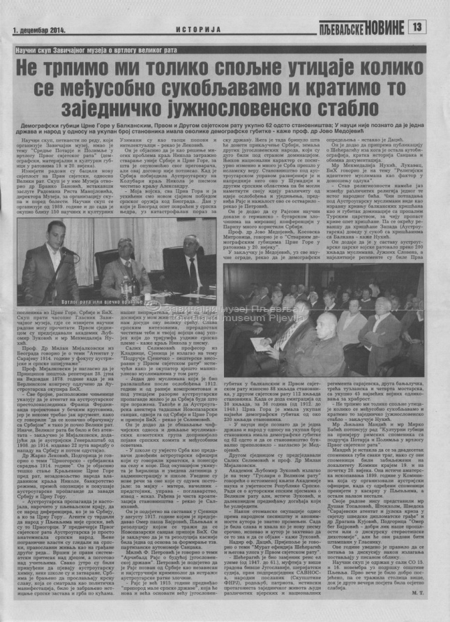 XV naučni skup pljevaljske novine 01-12-2014