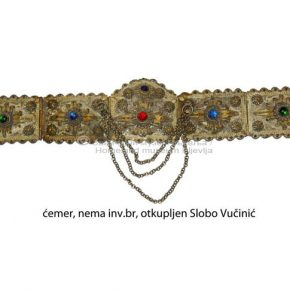 ćemer-1