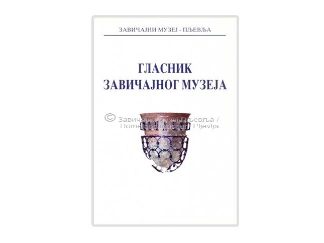 Завичајни музеј Пљевља - Гласник Завичајног Музеја