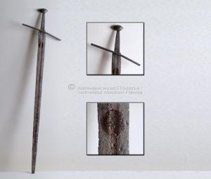 Мач Завичајни музеј Пљевља
