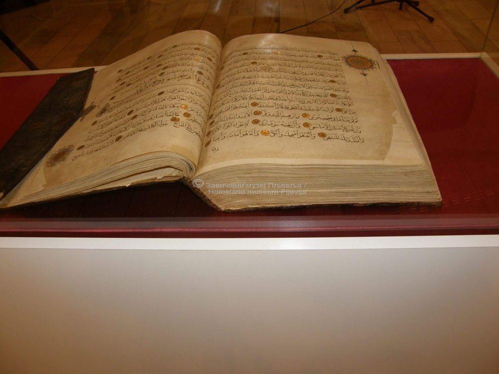 KUR'AN HUSEIN-PAŠE BOLjANIĆA IZ XVI VIJEKA
