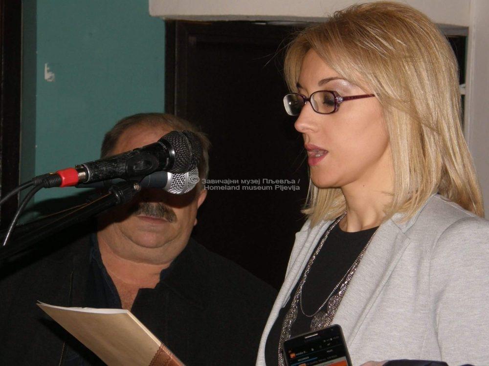 др Драгана Кујовић